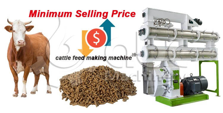 minimum selling price cattle feed making machine