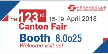 123rd canton fair invitation