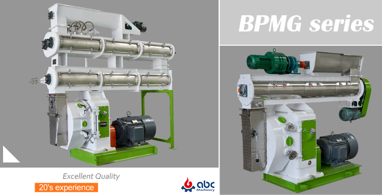 poultry feed mill machinery